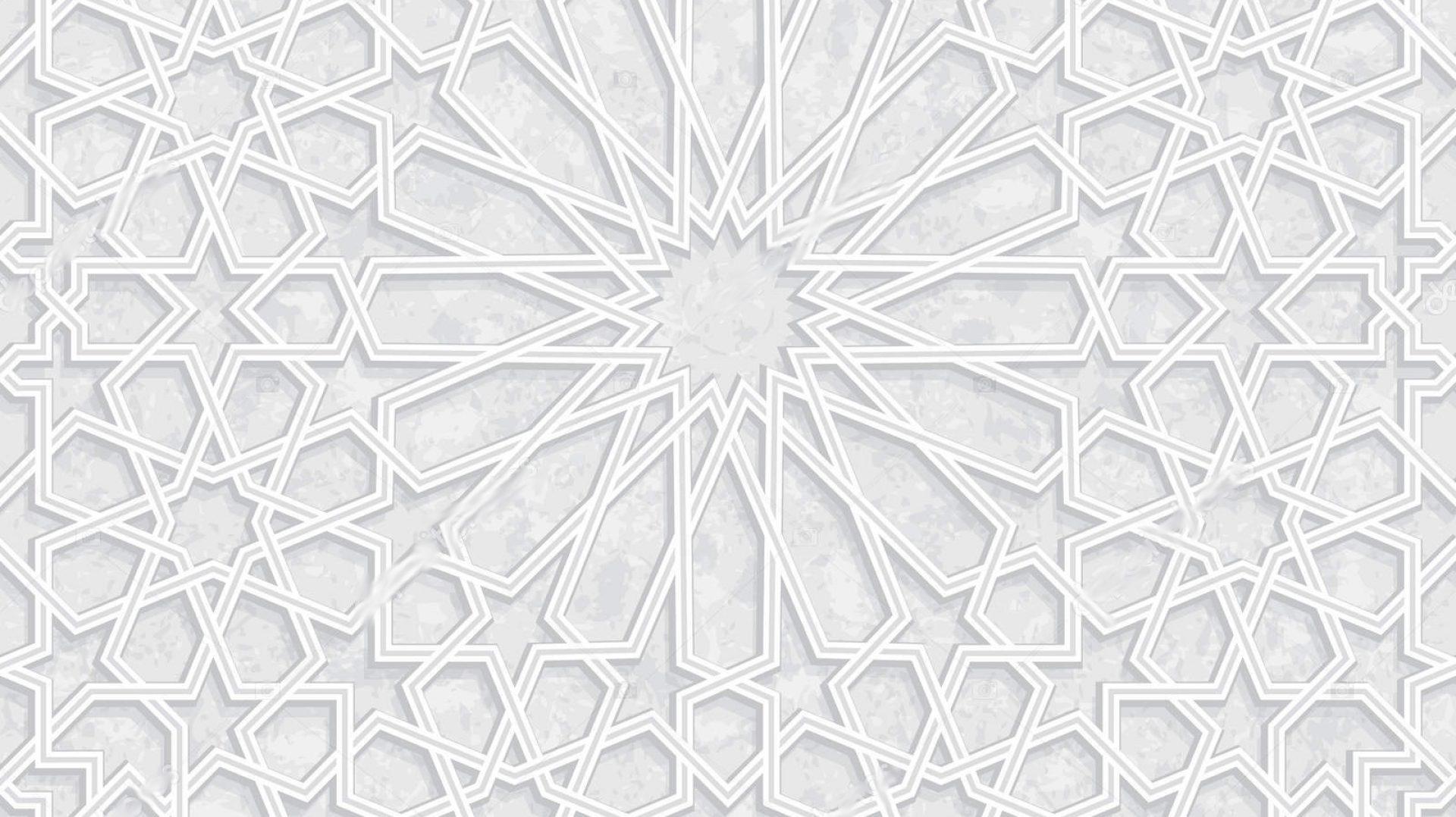 Madrasah Mueinul Islam